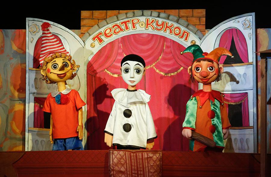 Театры кукол картинки